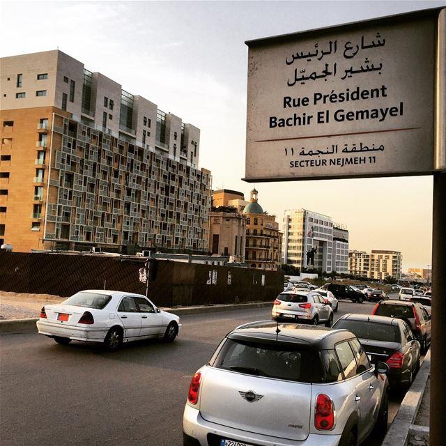 شارع فخامة الرئيس! BachirGemayel street Martyr ... (Beirut, Lebanon)