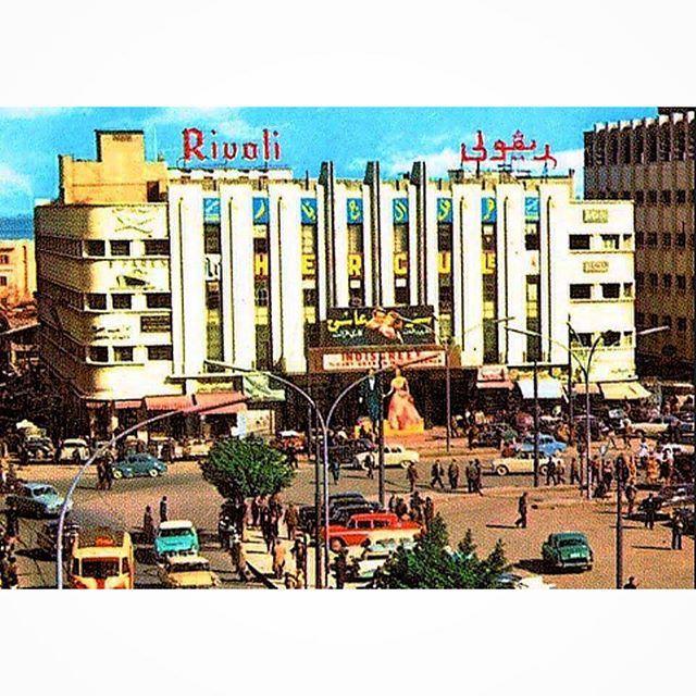 ريفولي بيروت ساحة الشهداء عام ١٩٦٦ ،
