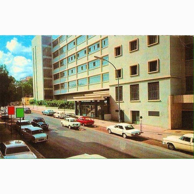 جامعة بيروت العربية ،