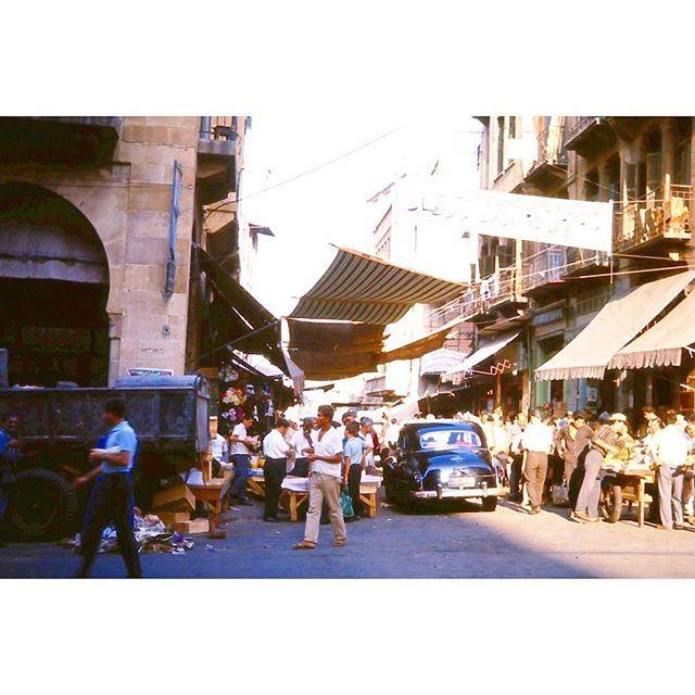 صباح الخير من وسط بيروت سوق النورية عام ١٩٦٣ ،