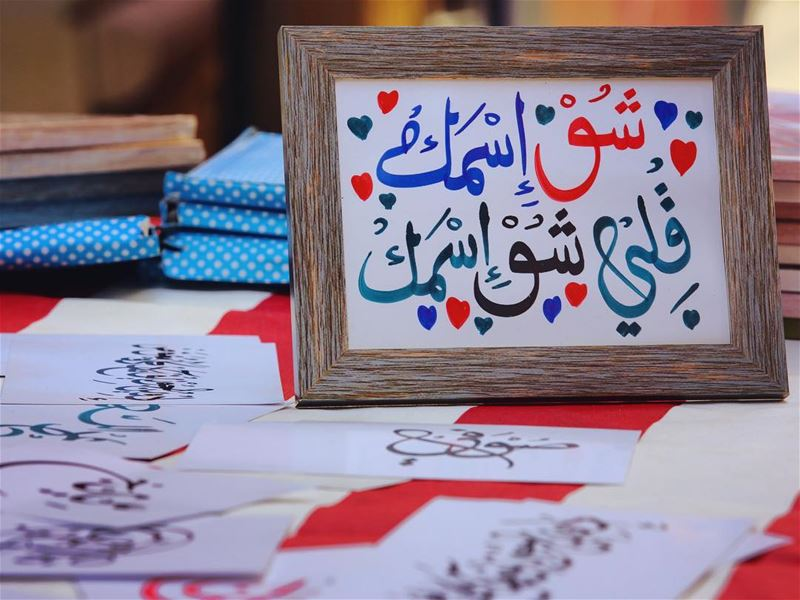 Shou esmak!!! Shou esmak???Elle shou esmakk!?!? 🤔• lebanon arabic ... (Lebanon)