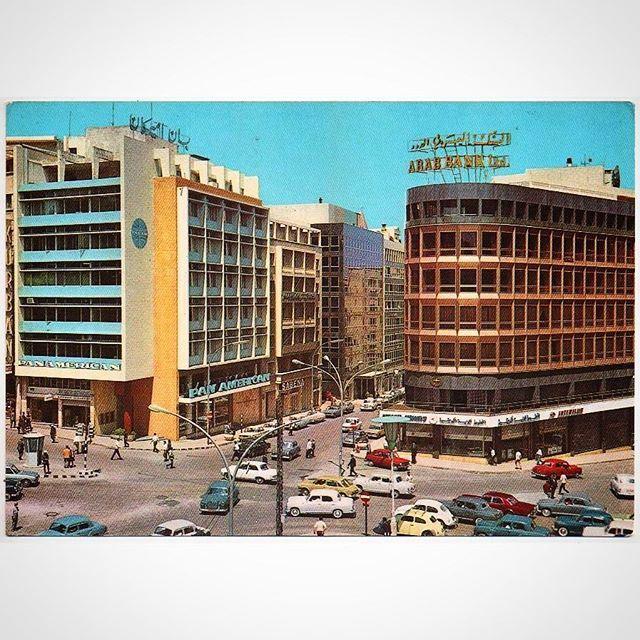 بيروت رياض الصلح عام ١٩٧١ ،