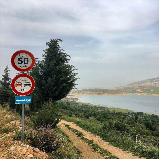 🏡عالضيعة يما عالضيعة bekaa aitanit westbekaa road mountain clouds ... (Aïtanît, Béqaa, Lebanon)