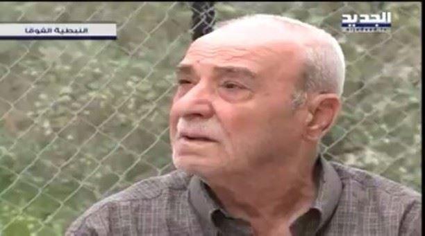 لا سامحكم الله زوج الموقوفة خديجة، المسنّة المصابة بالسرطان، يريدها أن تعو (Beirut, Lebanon)