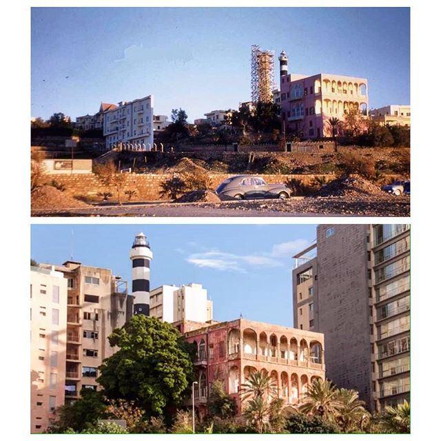 بيروت المنارة ( بيت الزهر ) -٢٠١٥ ١٩٥٥ ،