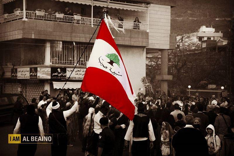 مهرجان الدورة - صربا (جونية). رابطة شباب صربا ٢٠ - ٤ -٢٠١٧ lebanon ... (Sarba, Mont-Liban, Lebanon)