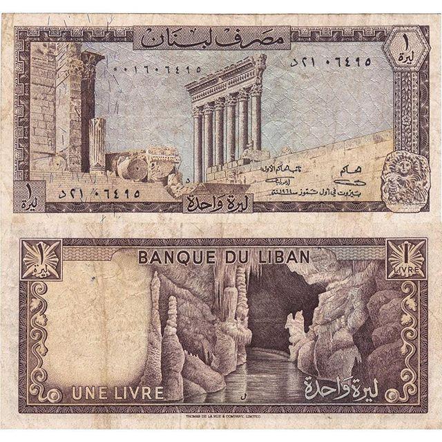 ليرة واحدة بيروت في اول تموز سنة ١٩٦٤ .