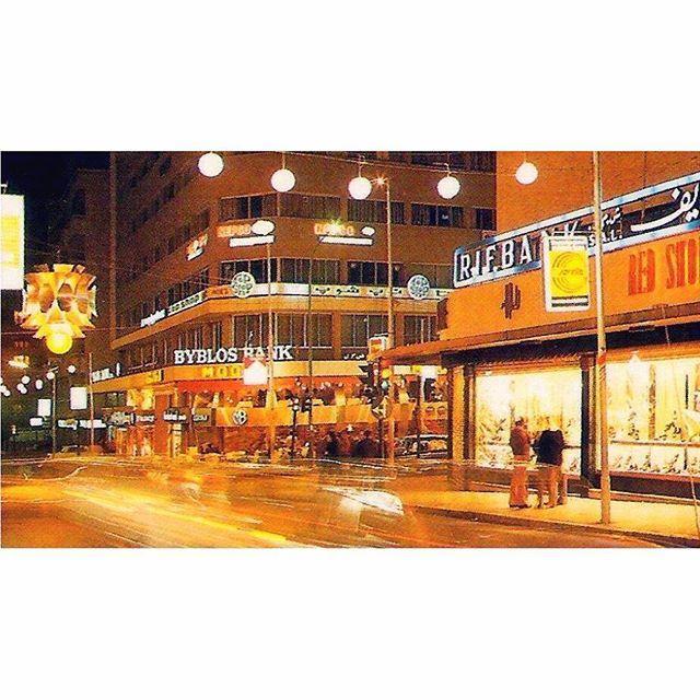 45 Years ago Hamra Street at night Beirut in 1970 .