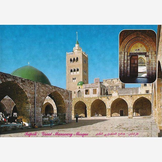 طرابلس جامع المنصوري الكبير عام ١٩٧١ ،