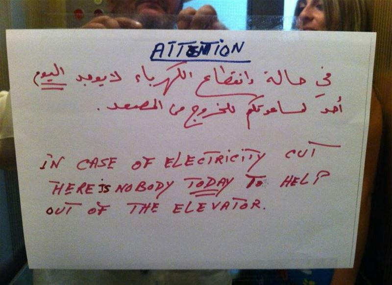 There is no body to help 😱! attention  electricity  inlebanon  lol ...