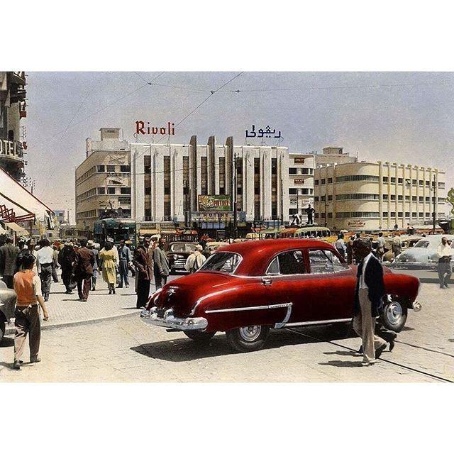 صباح الخير من بيروت ساحة الشهداء عام ١٩٥٤ ،