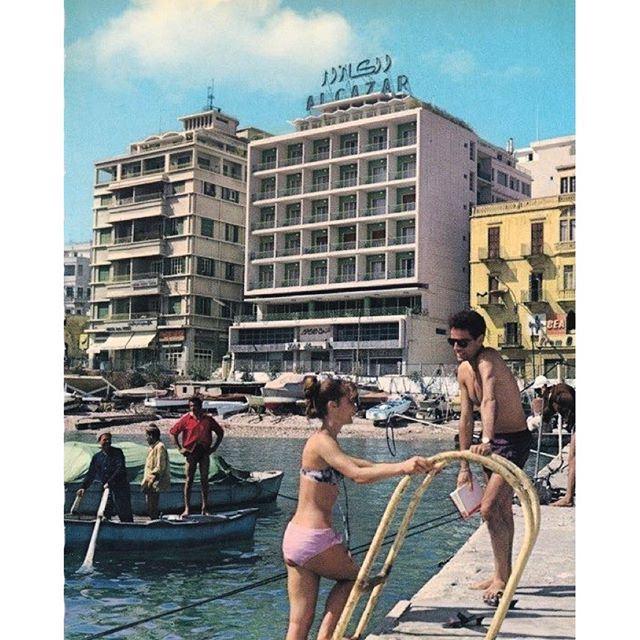 بيروت السان جورج عام ١٩٧٢ ،