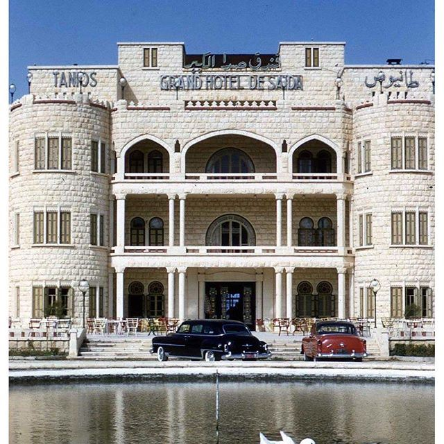 فندق صيدا الكبير عام ١٩٥٩ ،