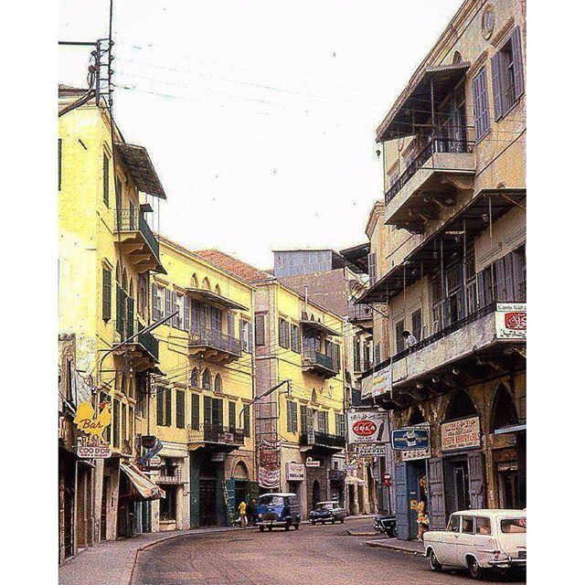 بيروت الزيتونة عام ١٩٦٦ ،