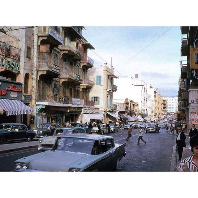 صباح الخير من بيروت شارع ويغان عام ١٩٦٣ ،