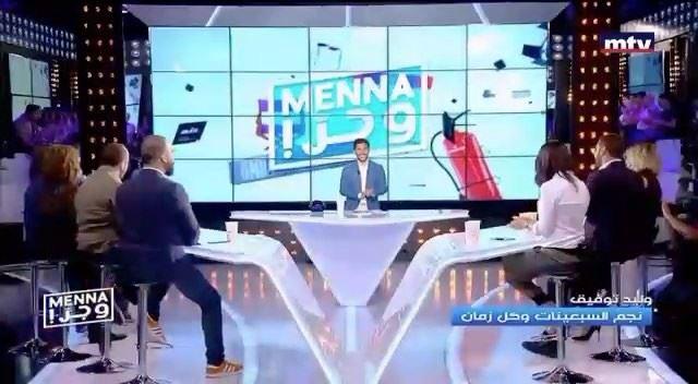 الدنيا_ماشية 🎙 أتمنى ان تكونوا قد استمتعتم بالأغنية الجديدة... و هذه مقتط (MTV)
