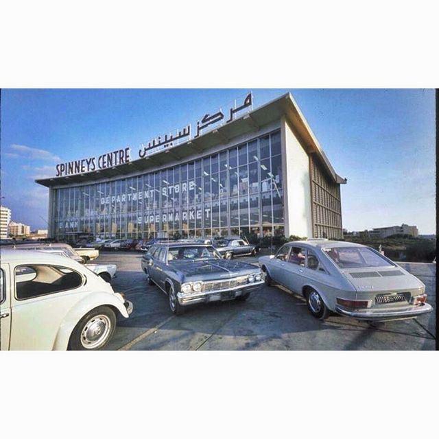 بيروت مركز سبينس عام ١٩٧٢ ،
