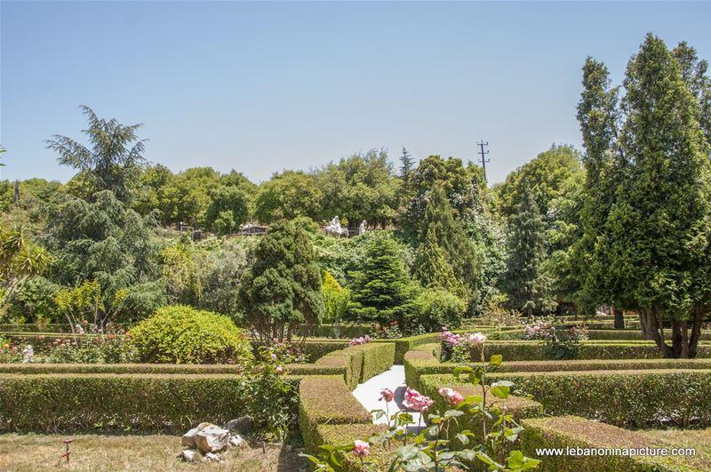 Miziara Emm El Marahem Garden