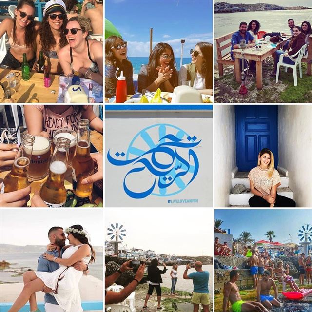 Enjoy your summer with your friends @ Tahet El-Rih @TahetElRih Summer...