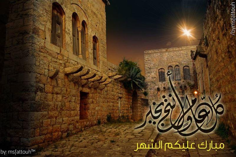 ramadan kareem wishes greetings peace love photography photograher... (Deir El Qamer, Mont-Liban, Lebanon)
