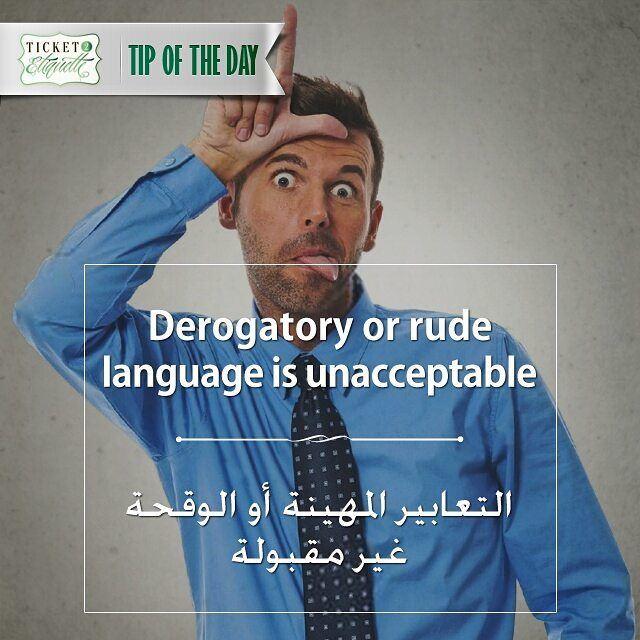 Derogatory or rude language is unacceptable التعابير المهينة أو الوقح (Beirut, Lebanon)
