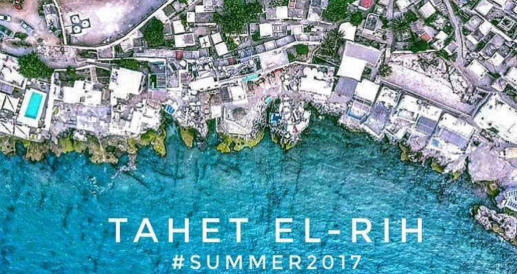 From The Sky @TahetElRih Summer 2017 tahetelrih2017 ta7etelri72017 تحت_