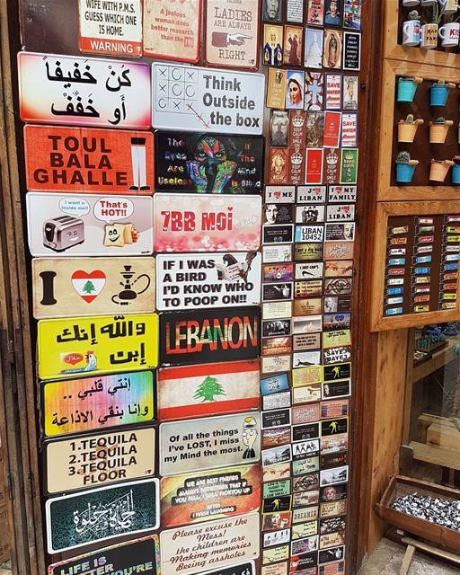 إنتي قلبي....وانا بنقي الإذاعة 😜.7BB Moi. lebanon byblos idea customize... (Byblos)