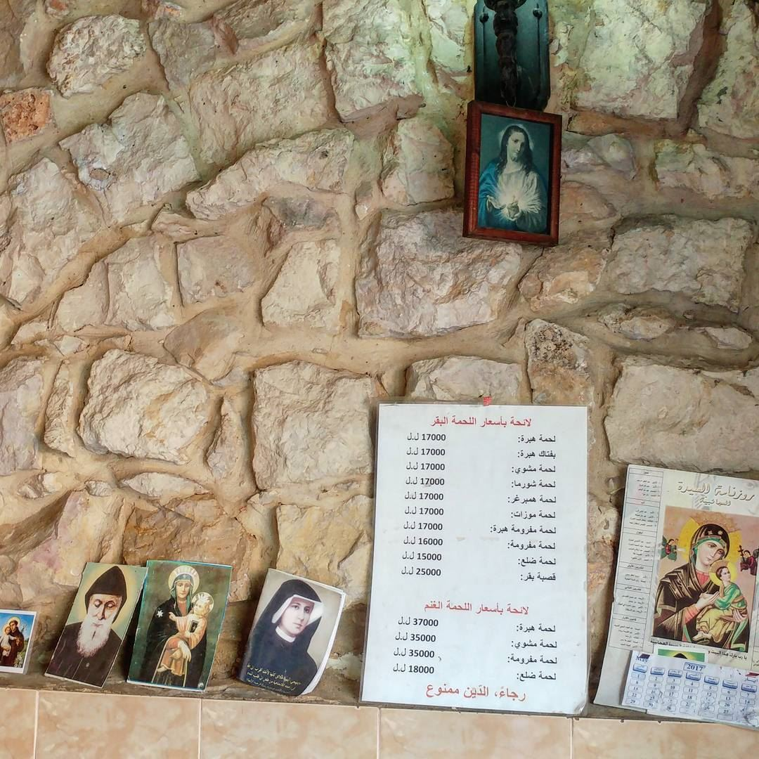 If you thought this is a medieval chapel you'd be mistaken. Its a butcher... (Dayr Al Qamar, Mont-Liban, Lebanon)
