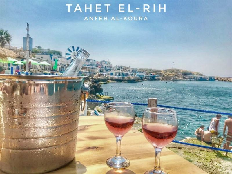 Welcome to our paradise Tahet El-RihWhatsapp: +961 78 955 811...