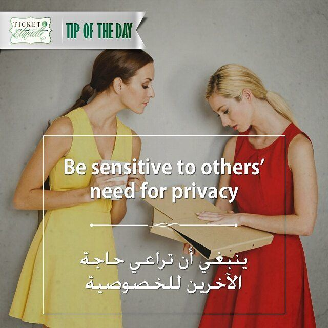Be sensitive to  others' need for  privacyينبغي أن تراعي حاجة  الآخرين  لل (Beirut, Lebanon)