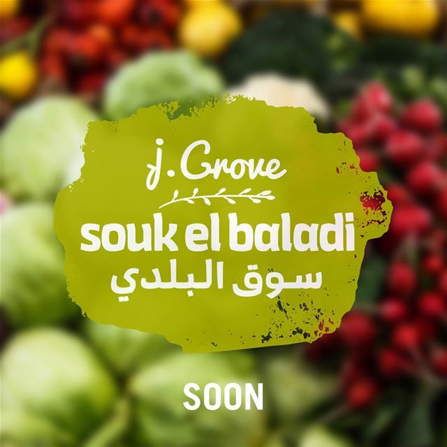 Fresh local fruit and veggies, natural produce, beautiful handicrafts and... (j.Grove)