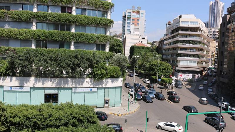 Green in the city... nature  green  covered  beirut  achrafieh2020 ...