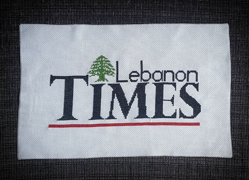 ||❤⚪🌲⚪❤|| @LebanonTimes founded by @antoniobassim [Collecting Moments]... (Lebanon)