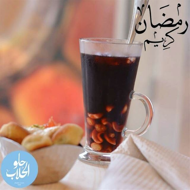 شو رأيكم بكباية جلاب الحلاب مع قلوبات على الإفطار 😍😊👌.. Thirsty for... (Abed Ghazi Hallab Sweets)