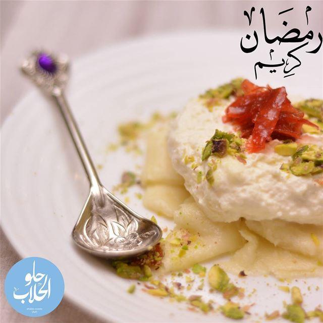 بيحلى رمضان مع حلو الحلاب.. عبالكن تتحلو اليوم بحلاوة الجبن شقف؟ ولا اطيب م (Abed Ghazi Hallab Sweets)