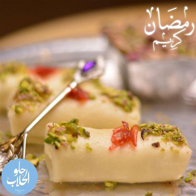 راح الكتير وما ضل الا القليل، ايام معدودة ليخلص رمضان، حلي رمضانك مع حلو ال (Abed Ghazi Hallab Sweets)
