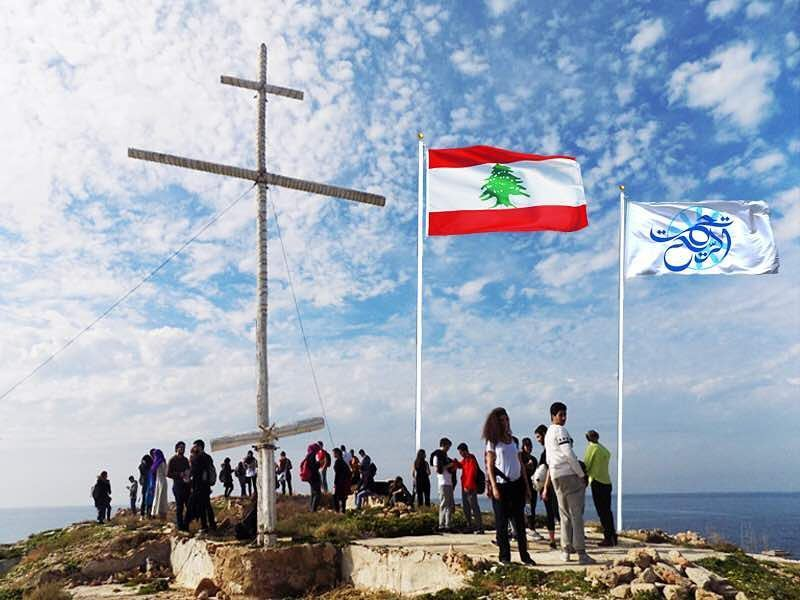 What do you think ?20 Meters Lebanese flag and Tahet El-Rih Logo Flag ...