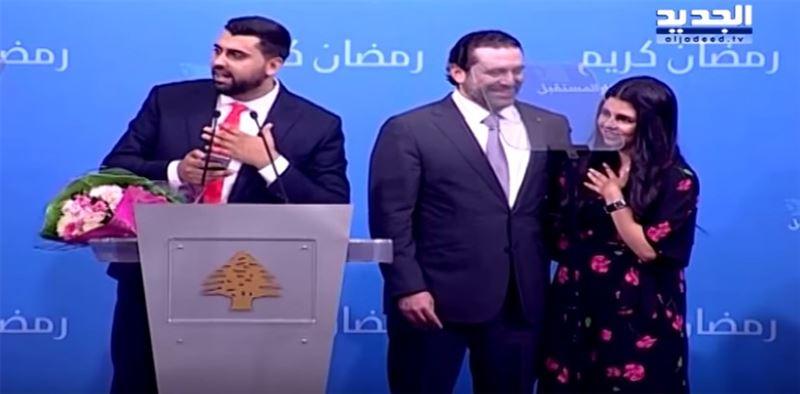 PM Saad Hariri Helping a Guy Propose To His Girlfriend - سعد الحريري يساعد رجل طلب يد حبيبته