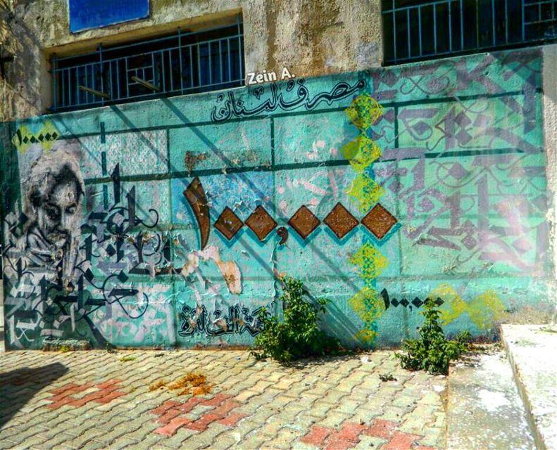 money lebanese lira pound 100k streetphotography gibrankhalilgibran... (Sodeco sqware)