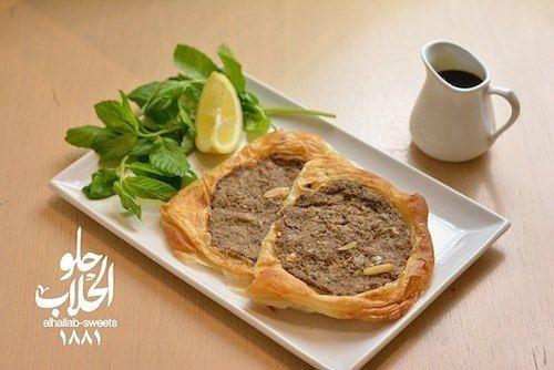 الصفيحة الطرابلسية 😍😄 مع دبس الرمان ولا أطيب من هيك 👌🕌😊-------------- (Abed Ghazi Hallab Sweets)