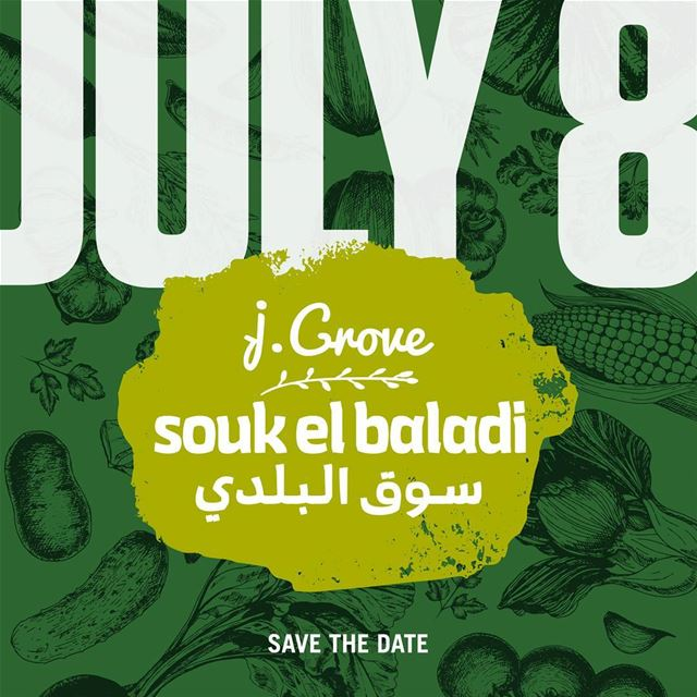 Save the date! On Saturday July 8, join us for the launch of Souk El...