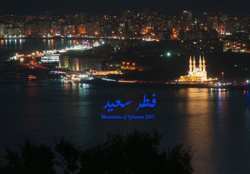 Wishing all a Happy Eid el Fitr with this night view of Tripoli and Al-mina (Tripoli, Lebanon)