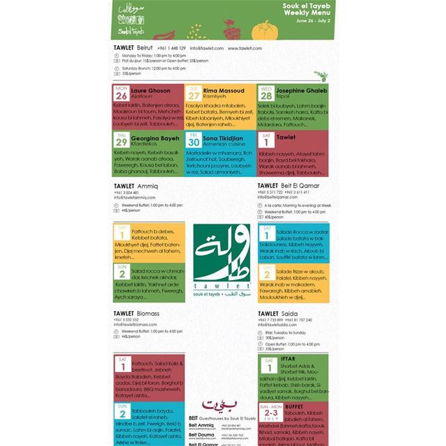 Tawlets' weekly menu is out ! Sahtein !... soukeltayeb tawlets ...