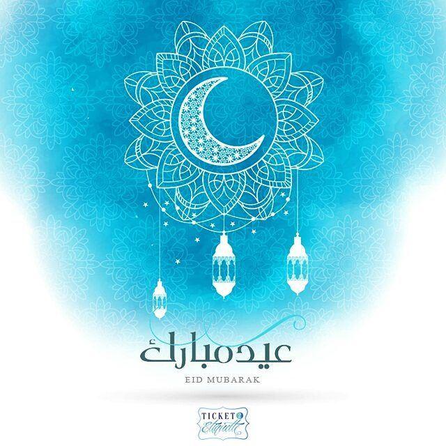 عيد فطر مبارك - كل عام و أنتم بخير Eid Mubarak eidmubarak ... (Beirut, Lebanon)