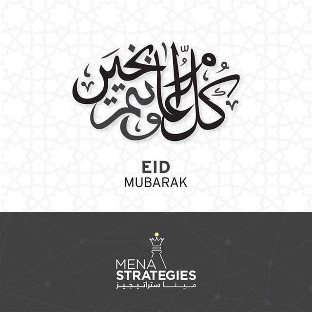 Eid Mubarak__________________________________ eid greeting mubarak ...