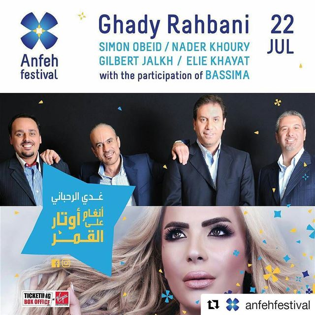 Repost @anfehfestival (@get_repost)・・・July 22 Anfeh Fesfival presents:...