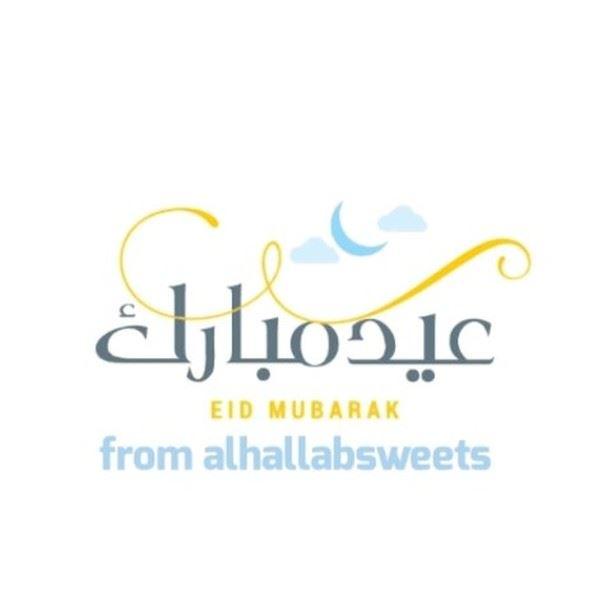 كل سنة و أنتم بخير و ينعاد على الجميع بالصحة والعافية من حلو الحلاب😋😍💗😁 (Abed Ghazi Hallab Sweets)