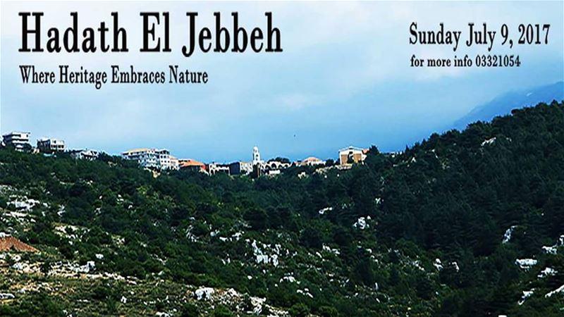 Escape the city heat wave and come with us to a village situated on a hill... (Hadath El Joubee)