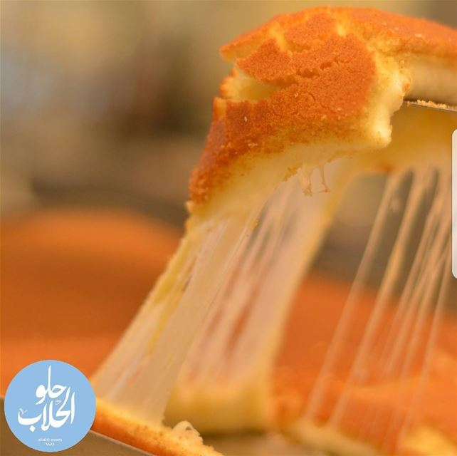 Knefe cheese anyone ? The best breakfast choice on a sunday morning 😁😍👌... (Abed Ghazi Hallab Sweets)