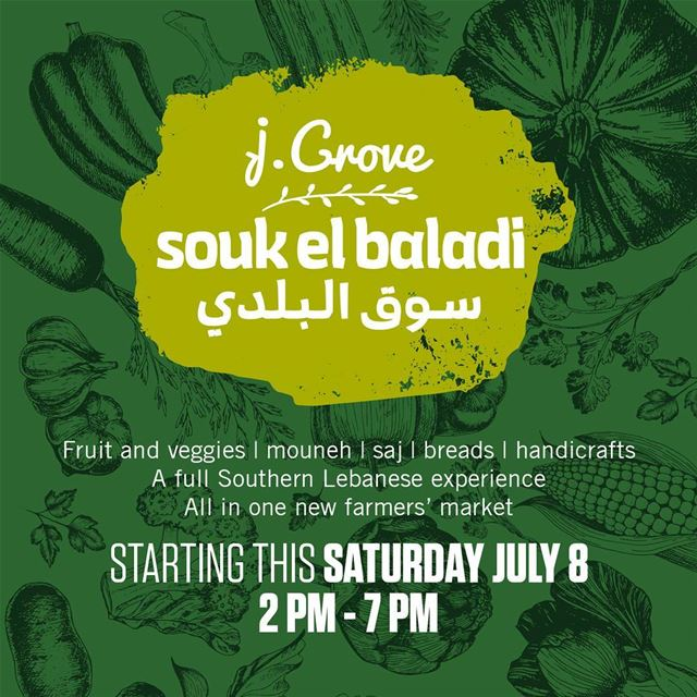 Only a few days away from the launch of Souk el Baladi! Join us at the...
